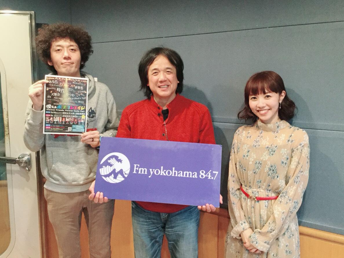 三浦和人 - JapaneseClass.jp