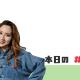 5月2日(木)ゲスト:EXILE SHOKICHI