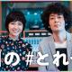 6月15日(木)ゲスト:SKY-HI