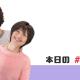 7月25日(水)ゲスト:ソン・シギョン